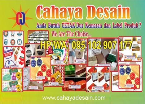 PUSAT DUS KEMASAN MURAH | 085102907177 (WA)